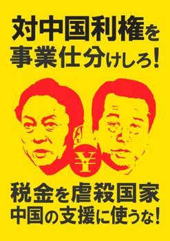 chinashiwake.jpg