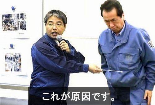 「菅直人 メドヴェージェフ」の画像検索結果