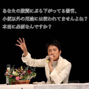 renho5.jpg