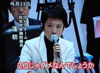 renho6.jpg