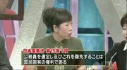 ビートたけしのTVタックルで外国人参政権!トンデモ中国人・張景子が憲法第15条1項を捏造!