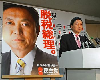 鳩山由紀夫は脱税総理!衆院法務委、棚橋議員の「脱税総理」発言で中断!