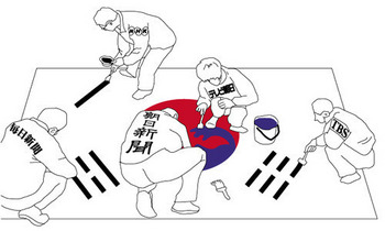 反日マスコミの行動「日の丸をキムチ色に塗れ!」