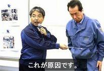 東電・松本純一「これが原因です」と、菅直人が原因であることを暴露!