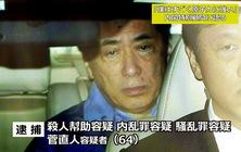 菅直人逮捕!殺人幇助容疑・内乱罪容疑・騒乱罪容疑で菅直人容疑者逮捕!