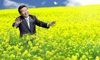 ノムたん(盧武鉉)お花畑
