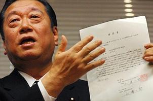 2007年2月20日、小沢一郎「確認書」を公開!