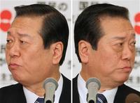 売国奴・小沢一郎「なぜ僕だけなんだ」と検察批判!