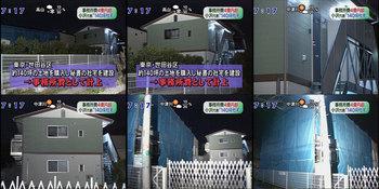 幻の小沢ハウス!事務所費4億円超の140坪秘書社宅はこれだ!