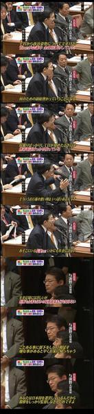 平成の爆睡王・菅直人&自治労の犬・長妻昭、与謝野馨にフルボッコ!
